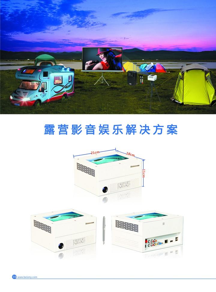 韦德国际手机app下载科技 电影放映机 3D电影放映机 数字智能影音KTV系统一体机