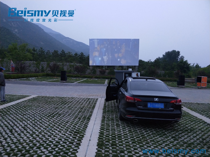 韦德国际手机app下载科技|电影放映机|3D电影放映机|数字智能影音KTV系统一体机