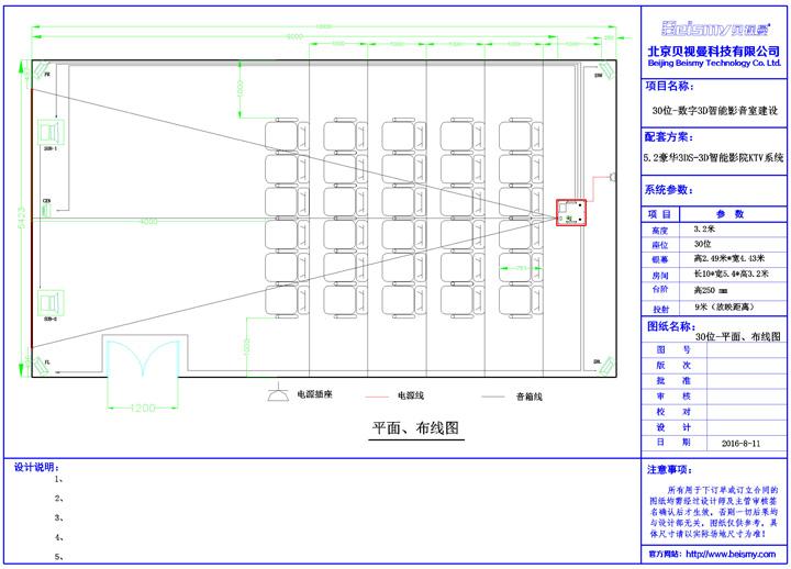 3DS 30位影院设计CAD平面图.jpg