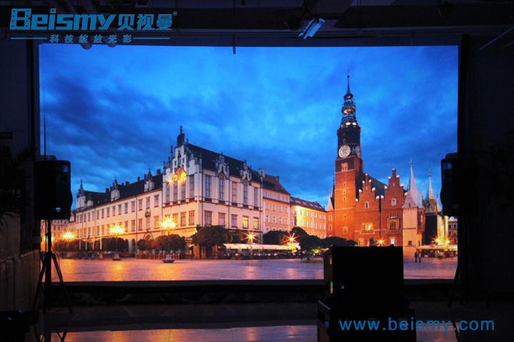 贝视曼科技|电影放映机|3D电影放映机|数字智能影音KTV系统一体机